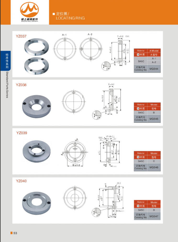 DIN HASCO Standard S45C Steel Location Ring Precision Injection