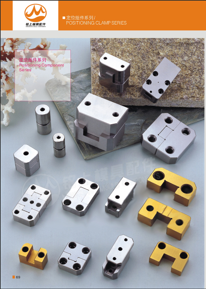 AISI Standard Wire EDM Parts , YK30 Material Precision Mold